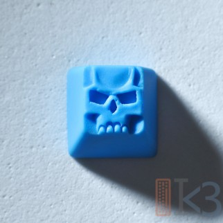 Blue Scull