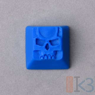 Deep Blue Scull